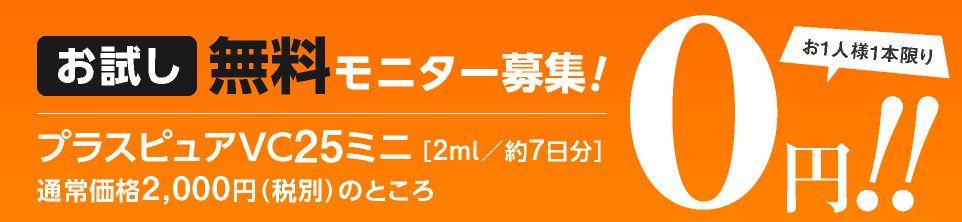 YZ01050